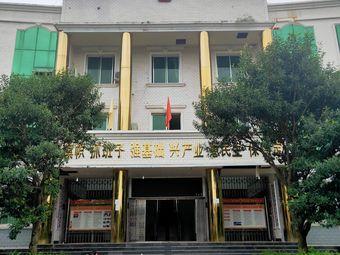 黄甸镇人民综治中心
