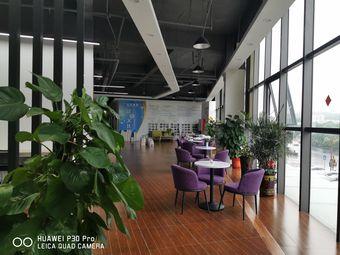 中山市公众教育培训中心