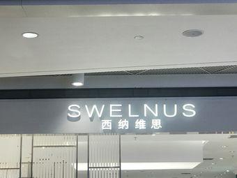 SWELNUS西纳维思(西太华商厦店)