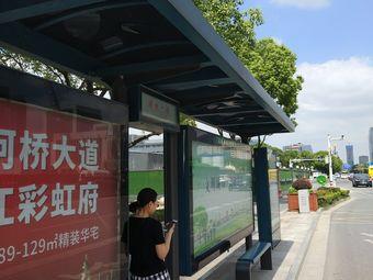 明珠广场公交车站