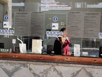 乌镇景区收费标准