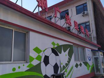 鞍钢广达足球场