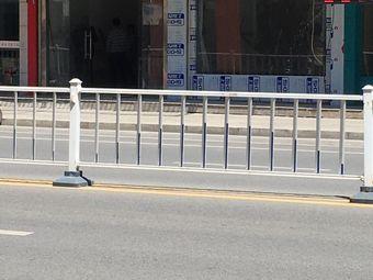 北京锋格练字